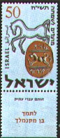 Kings of Judah and Israel Seals